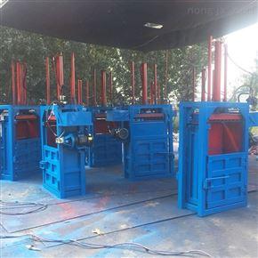 xnjx-1060吨编织袋生活垃圾废纸箱打包机