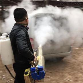 xnjx-280医院垃圾场防疫消毒烟雾机