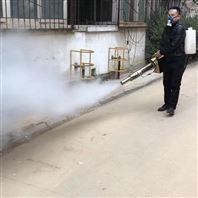 室内室外消毒烟雾机价格