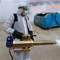 农用养殖杀菌打药烟雾机