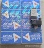 广东亚德客电磁阀4V210-08  4V220-08