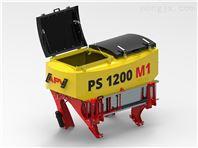 APV PS-MD系列气动式施肥机