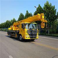 承德县 陕汽16吨汽车吊报价 16吨吊车图片