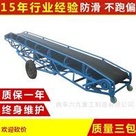 卸車運輸機 尼龍帶輸送機Lj1 橡膠帶運料機