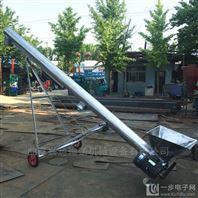 升降螺旋提升机生产厂家ljy7