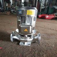 华潮RY导热油泵 热油循环泵 压力高 耐磨损