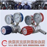 进口特气钢瓶减压阀报价,批发,厂家