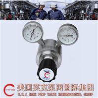 进口二氧化碳钢瓶减压阀品牌,没有之一