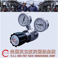 进口惰性气体钢瓶减压阀质量好
