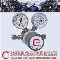 进口小口径气体钢瓶减压阀用心制造成就品质