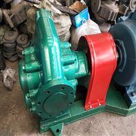 华潮KCB齿轮泵 润滑油输送泵大流量齿轮油泵