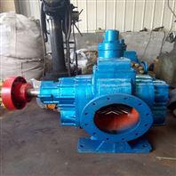 华潮KCB大流量齿轮泵 不锈钢齿轮油泵
