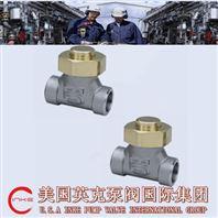 进口低温液氮止回阀用心制造 成就品质