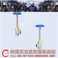 进口低温角式截止阀质量稳定、价格实惠