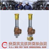 进口低温液氧安全阀大陆总代理