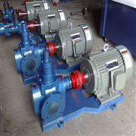 华潮牌YCB大流量自吸抽油机 圆弧齿轮泵