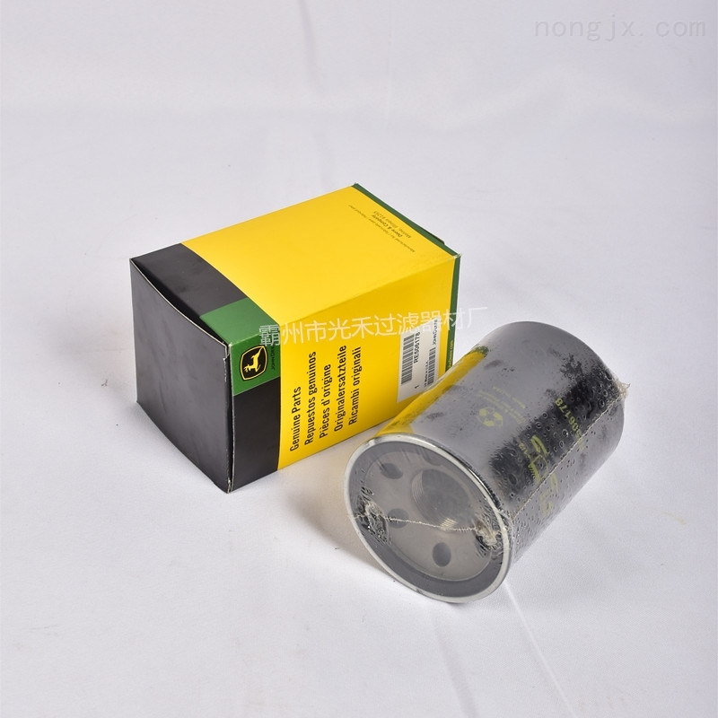迪尔配件RE506178 RE507284强鹿机油滤芯