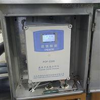 阜新氟离子分析仪 章丘发电pF离子检测仪