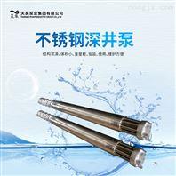 小口径高扬程100QJ深井潜水泵厂家直供价格