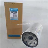 P561183唐纳森润滑油旋装滤芯