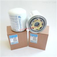 唐纳森P781466干燥罐干燥器滤芯
