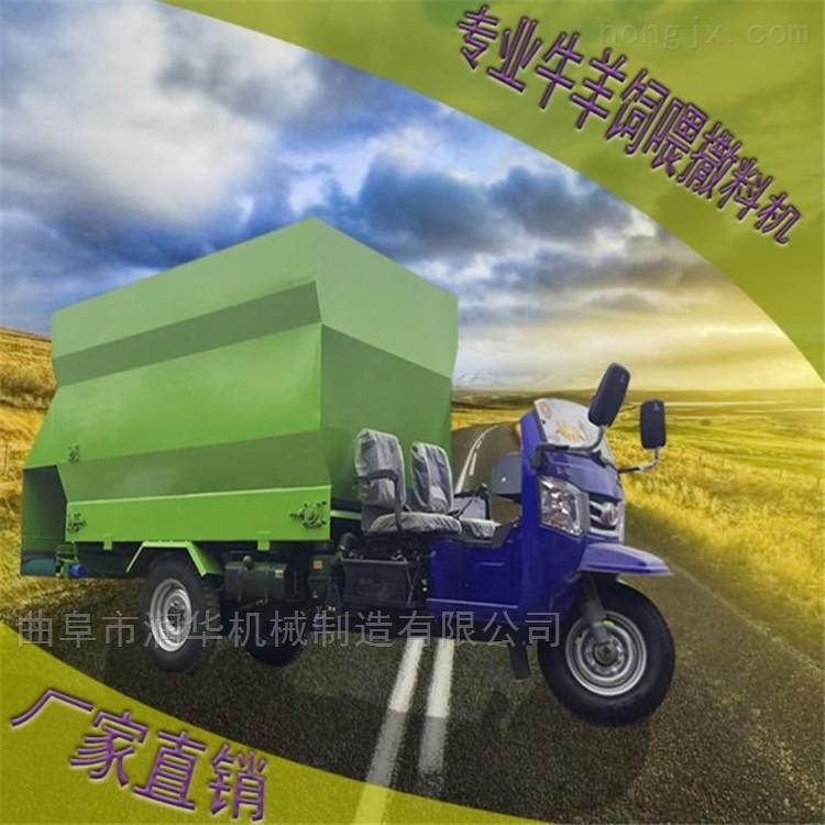 柴油自走式搅拌撒料车 肉牛饲养电动喂料车