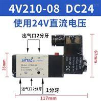 广东亚德客电磁阀4M410-15