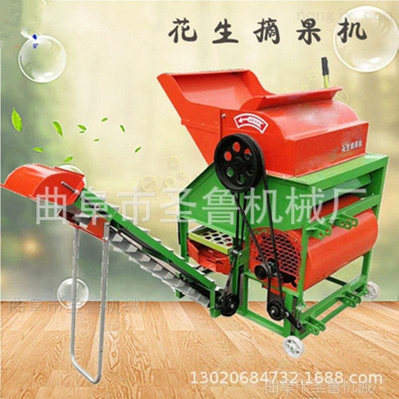工业电干湿两用花生摘果机
