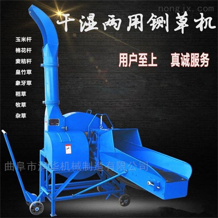 柴油机动力秸秆铡草机 牛羊草料自动揉丝机