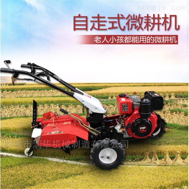 汽油小型果园微耕机 履带式旱地开沟机