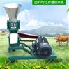 玉米秸秆饲料颗粒机 牛羊牧草粉制粒机