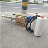 车站机场消毒弥雾机 便携式手提烟雾机