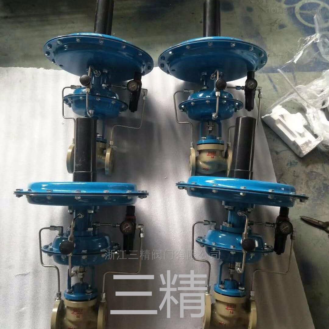 低压供氮调节阀