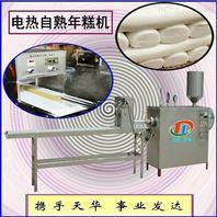 全自动电热自煮熟化米豆腐机臻品特惠