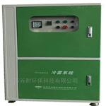 GN-1600植物液除臭喷雾设备