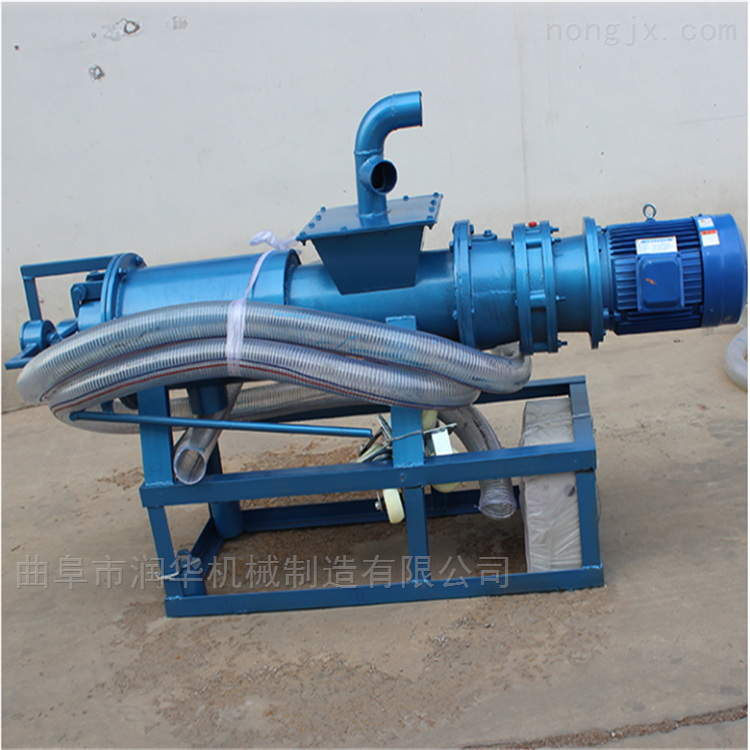 RH-FLJ-200-牲畜粪便脱水分离机