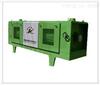 5W-5.0B工业窝眼式清选处理机械