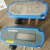 本安防爆型微差压传感器 / 变送器美国西特