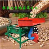 德州农用小型小麦种子清选机