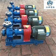 华潮牌RY风冷式导热油泵  耐高温离心油泵