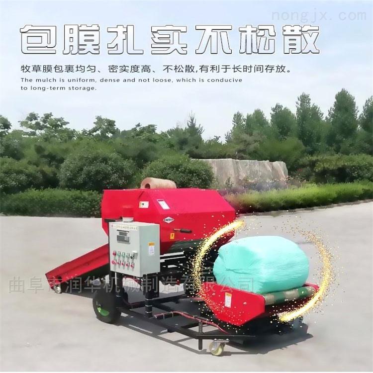 牧草饲料青贮打包机 储存玉米秸打捆包膜机