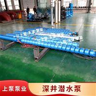 现货供应QJ系列深井潜水泵厂家直销
