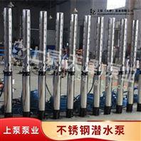 潜水电泵-不锈钢潜水泵-专业生产水泵厂家
