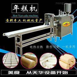新型仿手工米豆腐机原厂供应