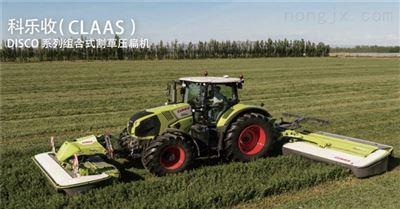 割草机CLASS(科乐收)DISCO组合式割草压扁机