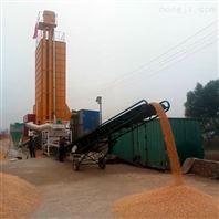 锦邦120吨大型玉米烘干机设备报价