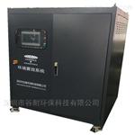 GN-X1850生物滤池除臭喷雾系统
