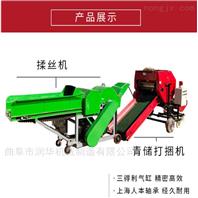养殖场稻草饲料打包机