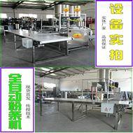 THF-80新工艺泡米磨浆米线机厂家