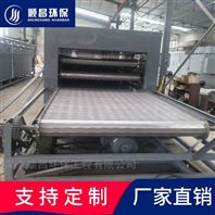 铁片连续烘干机-智能热泵高温带式干燥机